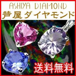 宝石ネックレス/芦屋ダイヤモンド/正規品(保証書・宝石ケース付)|power-house-again