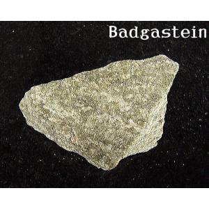 【お買い得セット】バドガシュタイン鉱石/中粒30〜40g/北投石の8倍の効果/世界一のラジウム鉱石|power-house-again
