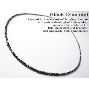超高品質15ctブラックダイヤモンド/ネックレス|power-house-again