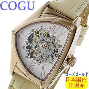 COGU ITALY(コグイタリー)レディース腕時計オートマチック自動巻きおとなの機械式腕時計 power-house-again
