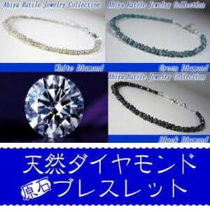 天然ダイヤモンド 4種類 ブレスレット/アミュレット|power-house-again