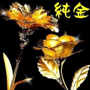 純金のカーネーション 純金の薔薇バラ 純金証明付き   母の日 誕生日 お祝いなど 永久に枯れない 花