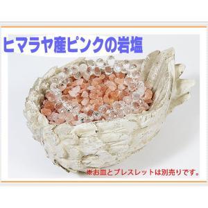 【浄化】ヒマラヤ産ピンクの岩塩(粒)100グラム売り★偽物にご注意★|power-house-again