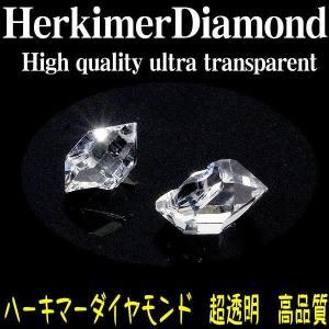 超透明:超高品質ハーキマーダイヤモンド結晶 1粒の価格