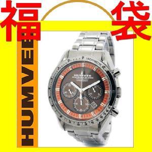 1本だけ腕時計福袋 UMVEE=ハンヴィー=ソーラークロノグラフ腕時計/電池交換不要/他COGU・キースバリー・オクシブ多数ブランド