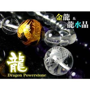 天然水晶 龍/ドラゴン パワーストーン ブレスレット|power-house-again