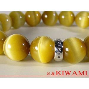芦屋KIWAMI/10A級/ゴールドタイガーアイ 天然石 パワーストーン ブレスレット|power-house-again