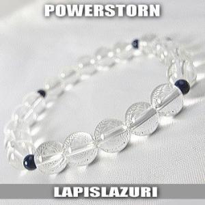 天然石 パワーストーン/ブレスレット/ラピスラズリX水晶|power-house-again