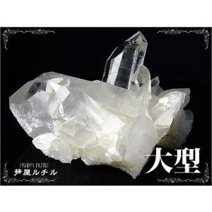 特大ブラジル水晶クラスター/天然石パワーストーン浄化用/約1240g|power-house-again