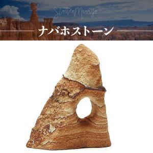 ナバホストーン原石 インテリア オブジェ power-house-again