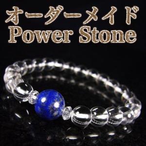 ★完売御礼★天然石 パワーストーン/オーダーメイドブレスレット/ラピスラズリ |power-house-again
