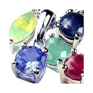 人気宝石5種セット/ブルーサファイア・ルビー・タンザナイト・エメラルド・オパール/ネックレス/アミュレット|power-house-again