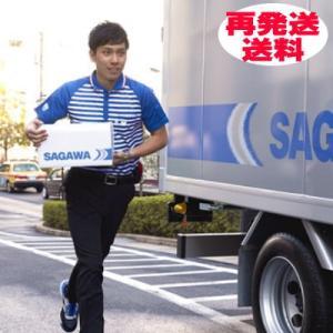 商品返品確認 (未使用・未試着・付属品)当店が送った状態と 商品が違った場合。再発送はできません。 ...