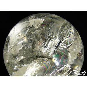 レインボー水晶玉 105mm 丸玉パワーストーン|power-house-again