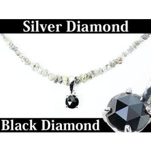 17.5ctの大迫力/ダイヤモンド×ブラックダイヤモンド/宝石ネックレス/芦屋ルチル正規品|power-house-again