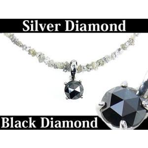 18.5ctの大迫力ダイヤモンド×ブラックダイヤモンド/宝石ネックレス/芦屋ルチル正規品|power-house-again