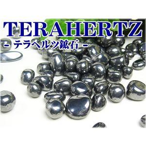 テラヘルツ鉱石さざれ グラム売り /テラヘルツ...の詳細画像1