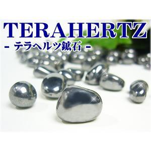 テラヘルツ鉱石さざれ グラム売り /テラヘルツ...の詳細画像2