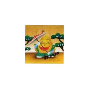 金が回る【金運「うんち君」♪】MINI絵画シリーズ11【おめでとうございます】当社のみの独占販売!|power-house-again