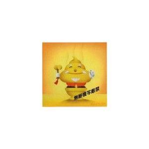 冒険の神様【金運「うんち君」♪】MINI絵画シリーズ13【尻福神】当社のみの独占販売!|power-house-again