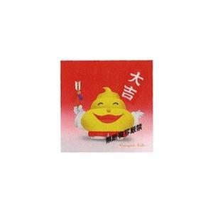 便秘解消【金運「うんち君」♪】MINI絵画シリーズ14【でました大吉】当社のみの独占販売!|power-house-again