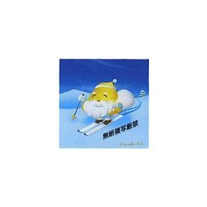 冬季限定♪【金運「うんち君」♪】MINI絵画シリーズ16【ヤッホー!!うんちクロース】当社のみの独占販売!|power-house-again