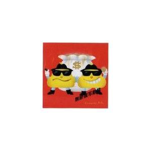 勝負運UP!!【金運「うんち君」♪】MINI絵画シリーズ6【うんちブラザーズ】当社のみの独占販売!|power-house-again