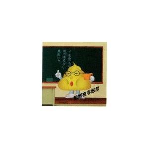 勉強運UP【金運「うんち君」♪】MINI絵画シリーズ9【うんこ先生】当社のみの独占販売!|power-house-again