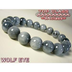 伝説のオオカミ『ウルフアイ』の最高峰 ◆◇銀狼の眼/Silver Wolf Eyes◇◆10mm玉=9A級=|power-house-again