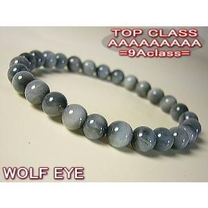 伝説のオオカミ『シルバーウルフアイ』銀狼の眼/6mm/パワーストーンブレスレット=9A級=|power-house-again