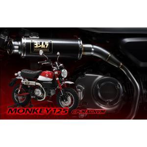 ヨシムラ YOSHIMURA モンキー125 Slip-On GP-MAGNUMサイクロン EXPO...