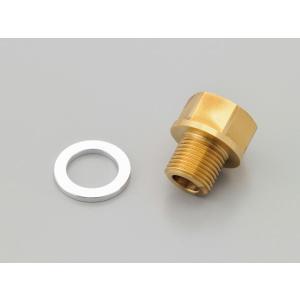 DAYTONA デイトナ 油温センサーフィッティング M14×1.25P