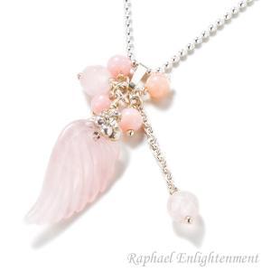 人気のピンク系天然石を組み合わせた、 天使の羽のペンダントヘッド。  ローズクォーツと ピンクオパー...