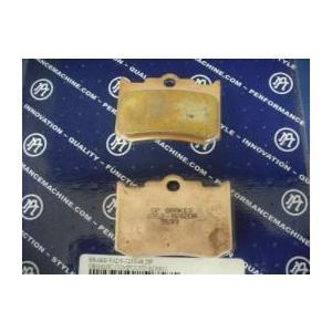 ブレーキパッド PMキャリパー   125X4Rキャリパー用 0052-1602DR |power-toys