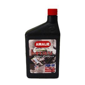 アマリー エンジンオイル 良質    マルチグレード20W50 AML-1|power-toys