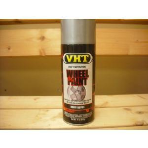 VHT缶スプレー 耐熱タイプ     ALUMINUM ホイールペイント SP181            |power-toys