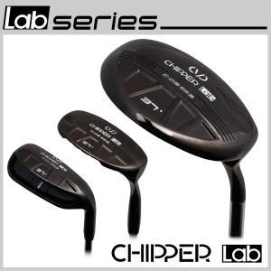 ブラックダイヤチッパー CHIPPER Lab チッパーラボ ブラック仕上げヘッド スチールシャフト ラボシリーズ|powerbilt
