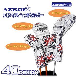 AZROF アズロフ スタイルヘッドカバー 選べる20デザイン!|powerbilt