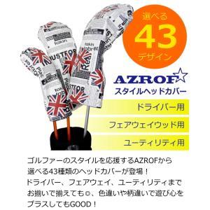 AZROF アズロフ スタイルヘッドカバー 選べる20デザイン!|powerbilt|02