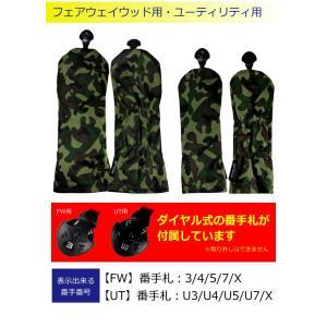 AZROF アズロフ スタイルヘッドカバー 選べる20デザイン!|powerbilt|05