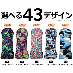 AZROF アズロフ スタイルヘッドカバー 選べる20デザイン!|powerbilt|06