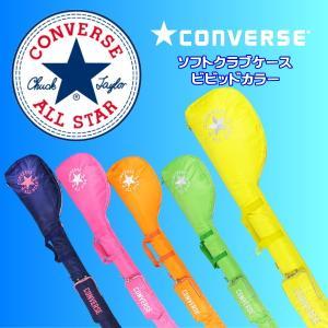 CONVERSE コンバース ソフトクラブケース ビビットカラー vivid color|powerbilt
