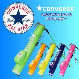 CONVERSE コンバース セルフスタンド ゴルフバッグ クラブケース ビビットカラー vivid color|powerbilt