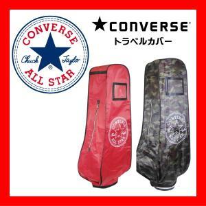 コンバース トラベルカバー 旅行 CONVERSE|powerbilt