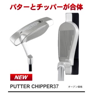パターチッパー PUTTER CHIPPER|powerbilt|02