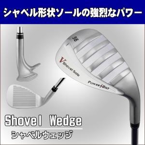 シャベルウェッジ shovel wedge|powerbilt