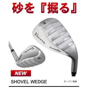 シャベルウェッジ shovel wedge|powerbilt|02