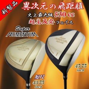 ゴルフクラブ ドライバー 超高反発×530ccBIGヘッド高弾性超軽量カーボンシャフト装着SUPER MOMENTUM530ドライバー SUPER MOMENTUM/ POWERBILT powerbilt