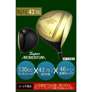 ゴルフクラブ ドライバー 超高反発×530ccBIGヘッド高弾性超軽量カーボンシャフト装着SUPER MOMENTUM530ドライバー SUPER MOMENTUM/ POWERBILT powerbilt 03