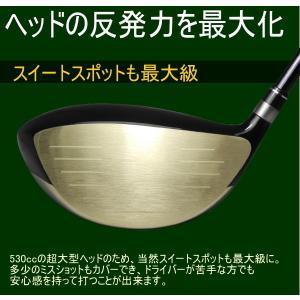 ゴルフクラブ ドライバー 超高反発×530ccBIGヘッド高弾性超軽量カーボンシャフト装着SUPER MOMENTUM530ドライバー SUPER MOMENTUM/ POWERBILT powerbilt 04